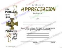 208 Certificate of Appreciation