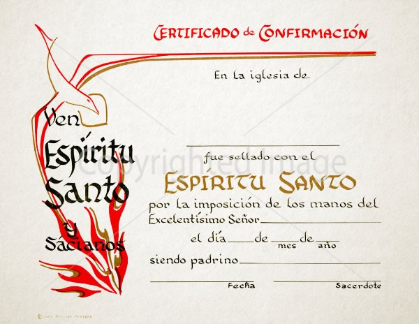 Personalized Spanish Confirmation Certificate - Renovar Designs
